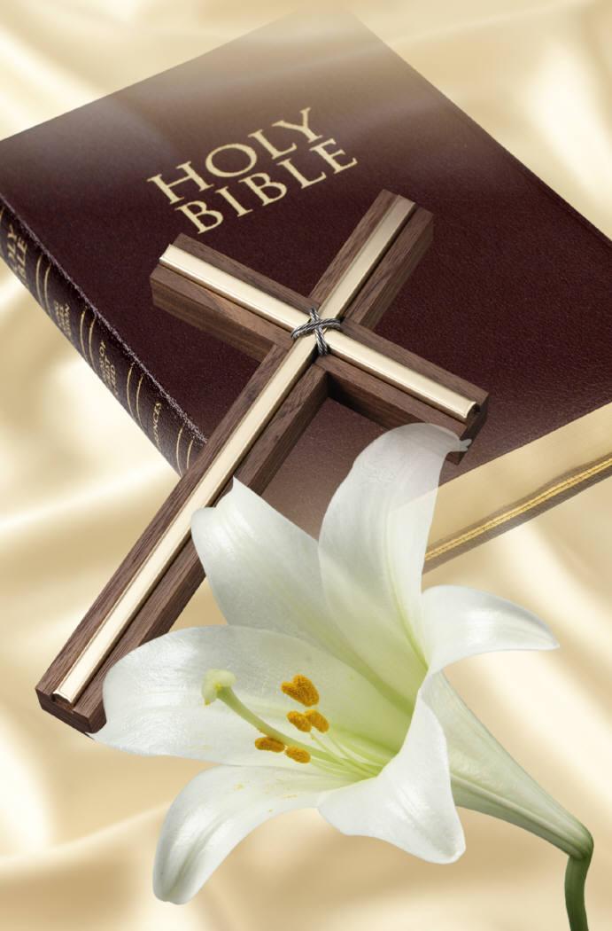 Fear Not Bible Craft